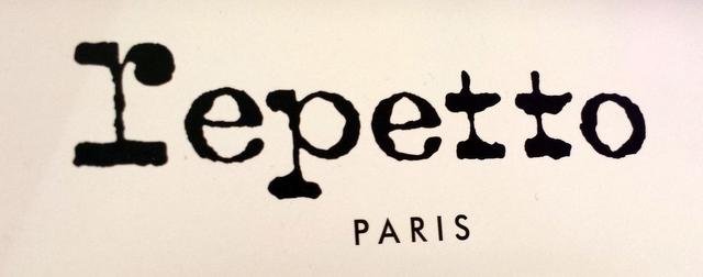 Boutique Repetto chaussons danse Lyon (12)